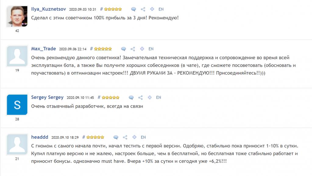 Leprechaun People's feedback